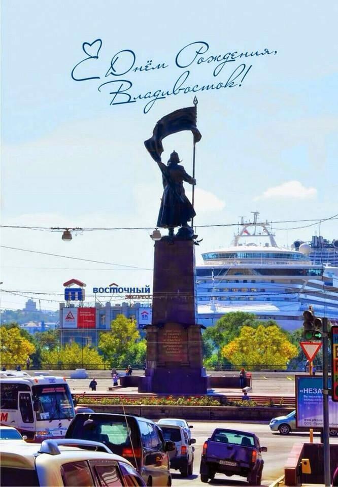 Сегодня, 2 июля городу нашенскому,где я родилась и живу, исполнилось 160 лет