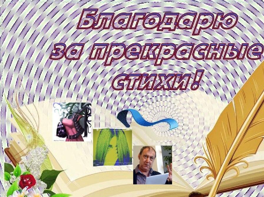 """ИТОГИ конкурса """"АЛЛЮЗИЯ -2"""""""