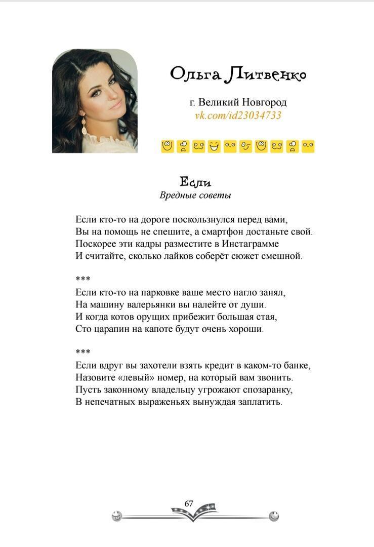 еще одна страничка)