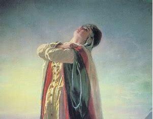 Богиня Карна в славянской мифологии и ее законы