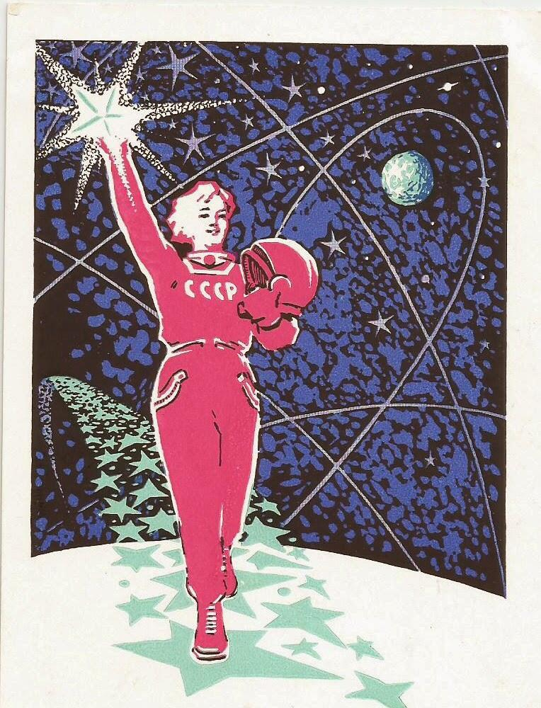 Советские космические открытки