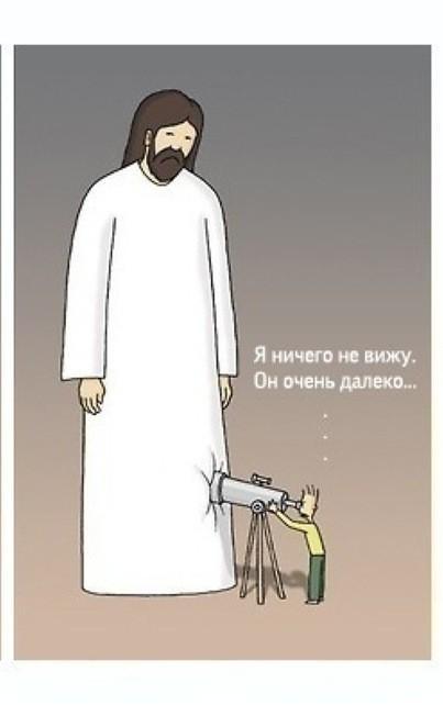 Всю прощупали высь атеисты...
