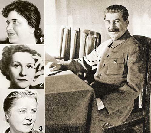 "Икона (Фрагмент  стихоромана ""Сталин, муки"")"