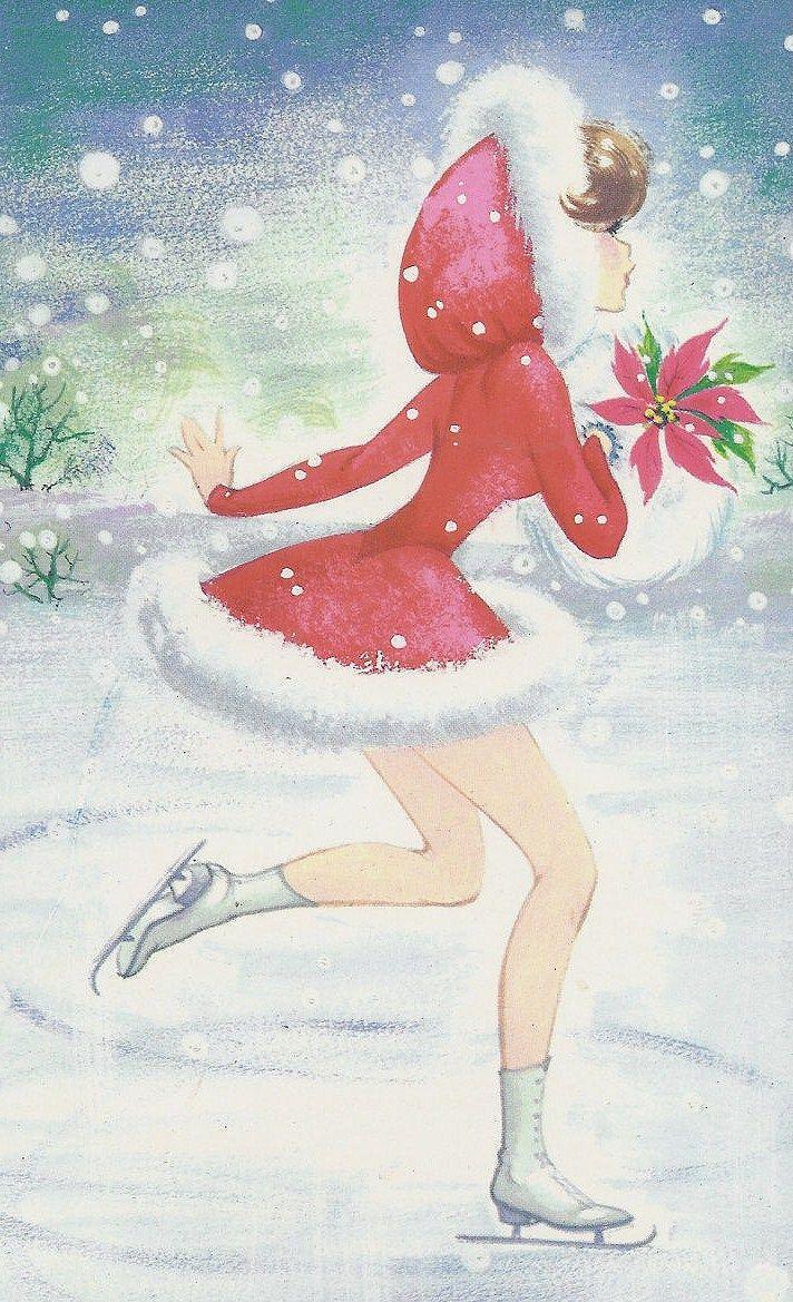 На коньках открытки, дочка это подарок