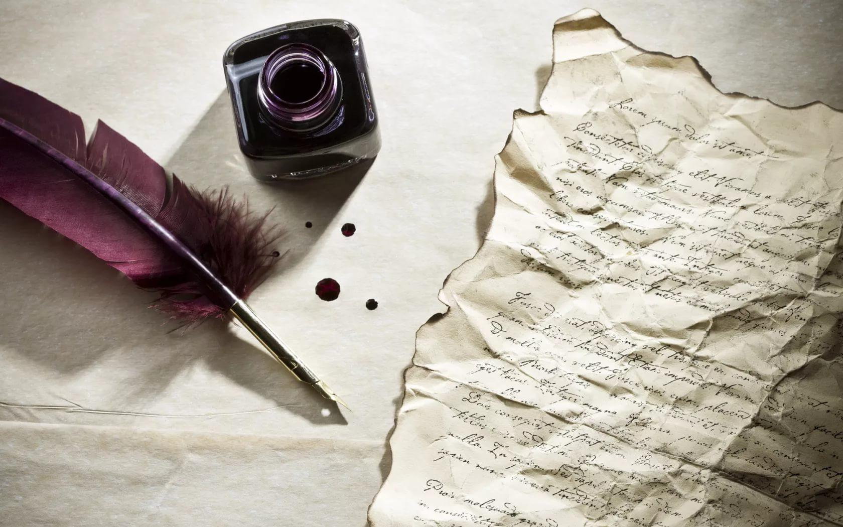 Значение бумаги в прошлом