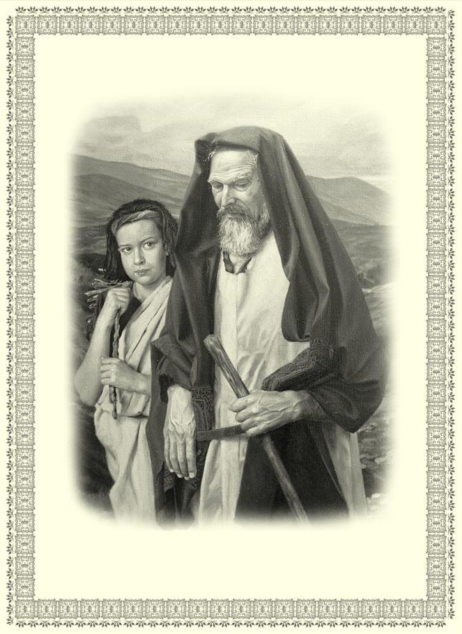 Панегирик вере или апология Авраама