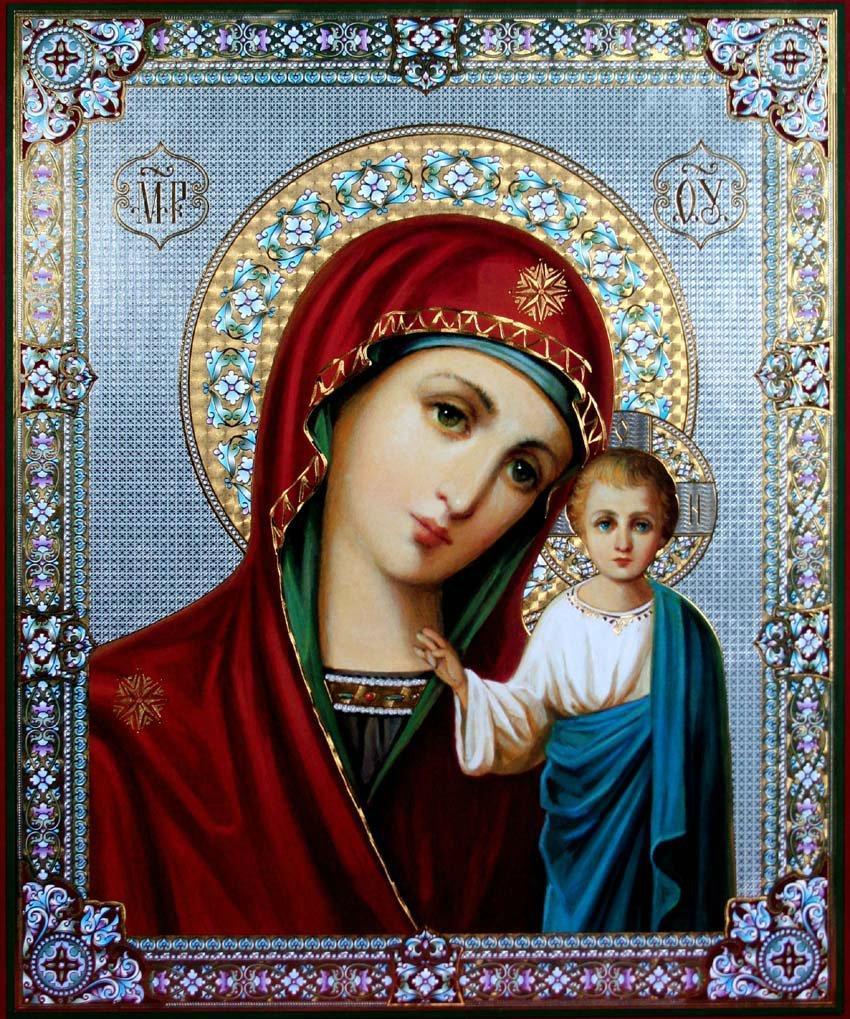 хочется как божья матерь казанская картинка фото имеют, как правило