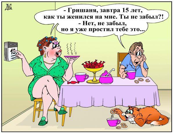 """Женская ЗАГАДКА """"непрощающая"""""""
