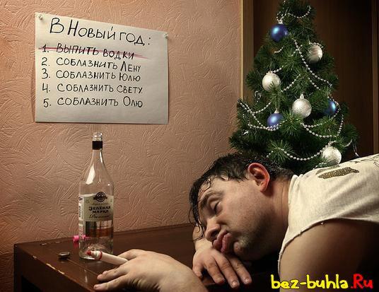 pyatero-lesbi-ublazhayut-drug-druga-foto
