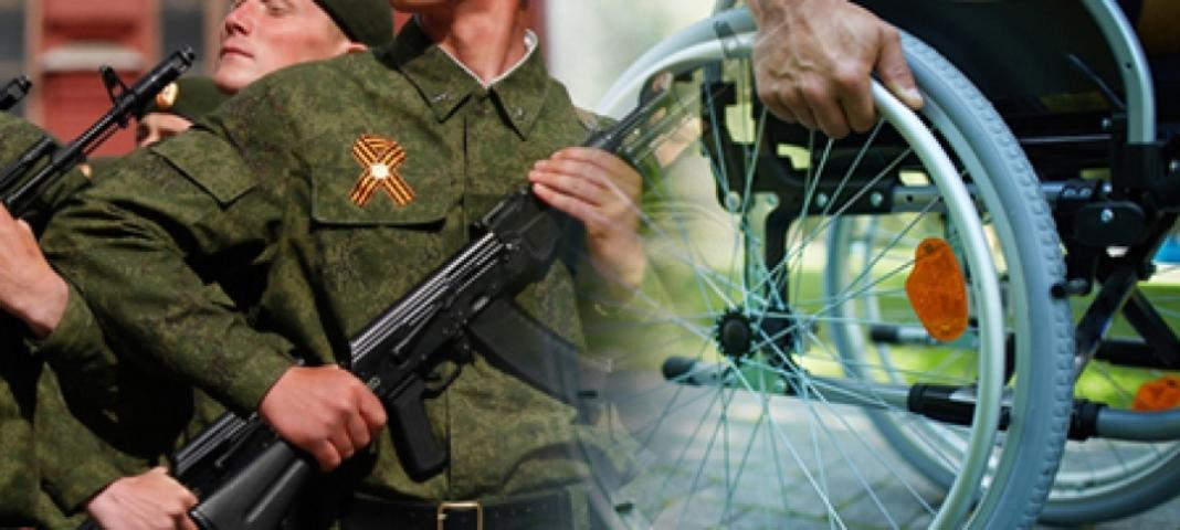 белье хорошо пенсия у американских военных также варианты термобелья