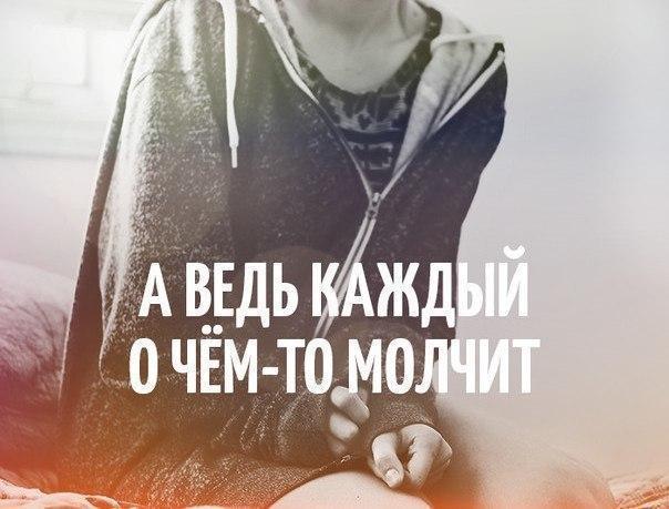 О чем молчим открытки, единая россия