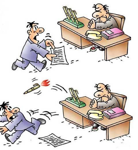 Подари, смешные картинки бюрократия