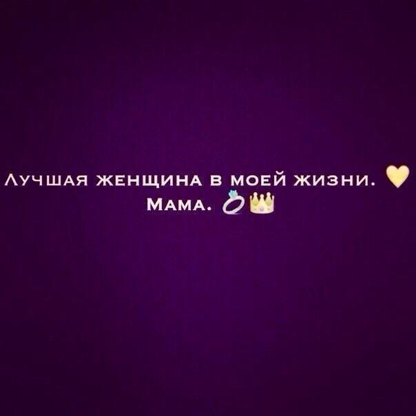 картинки мама люблю тебя