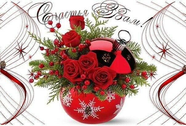 Роберт Рождественский  «БИЛЕТ В ДЕТСТВО»   декламация