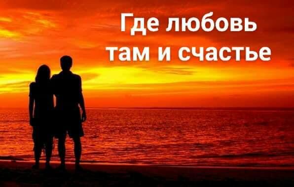 ходила по земле Любовь