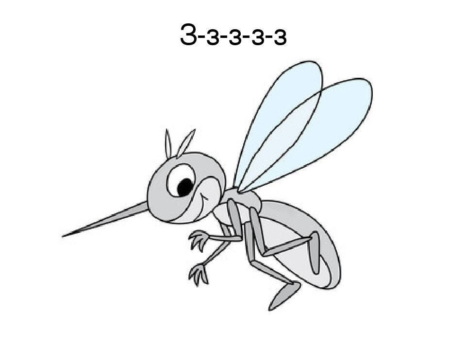 Раскраска комара из мухи-цокотухи