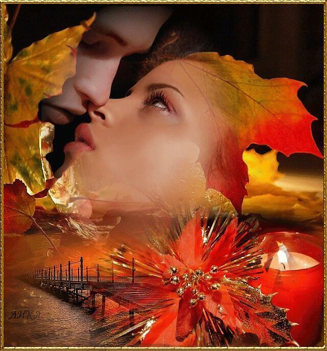 Животные, он и она и осень в открытках