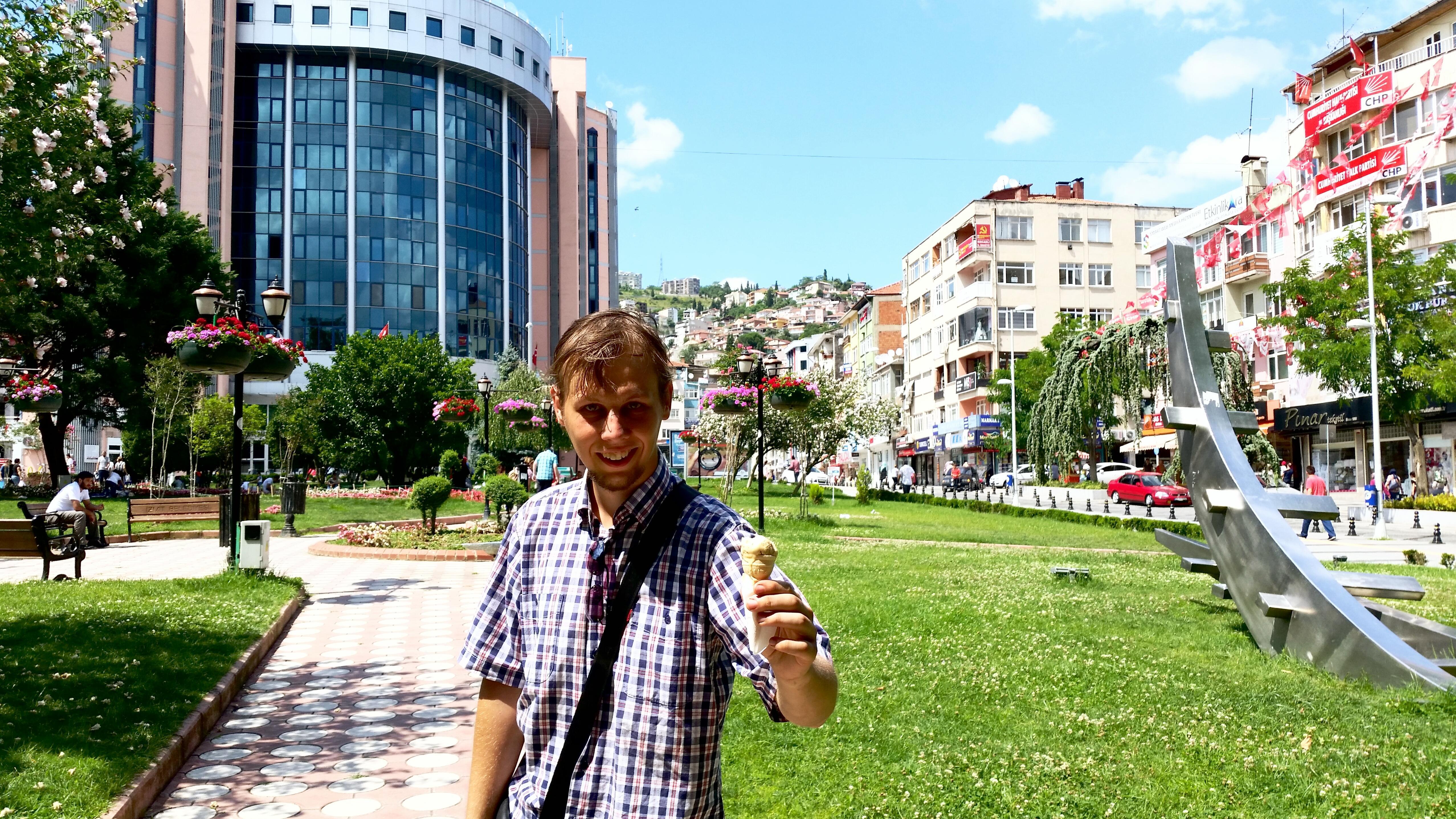 Турецкое