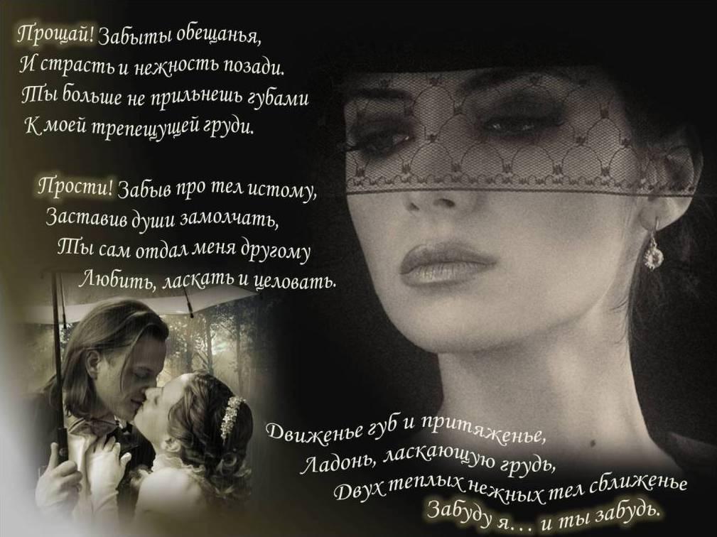 Каталог исполнителей на русскую букву а karaokeru