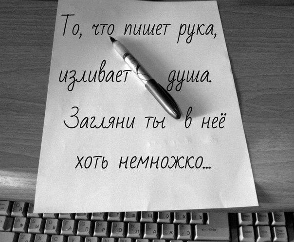 Стих не пиши мне больше вечером