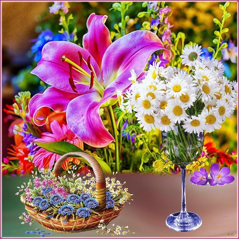 Открытка от меня для тебя цветок волшебный совершенно бесплатно