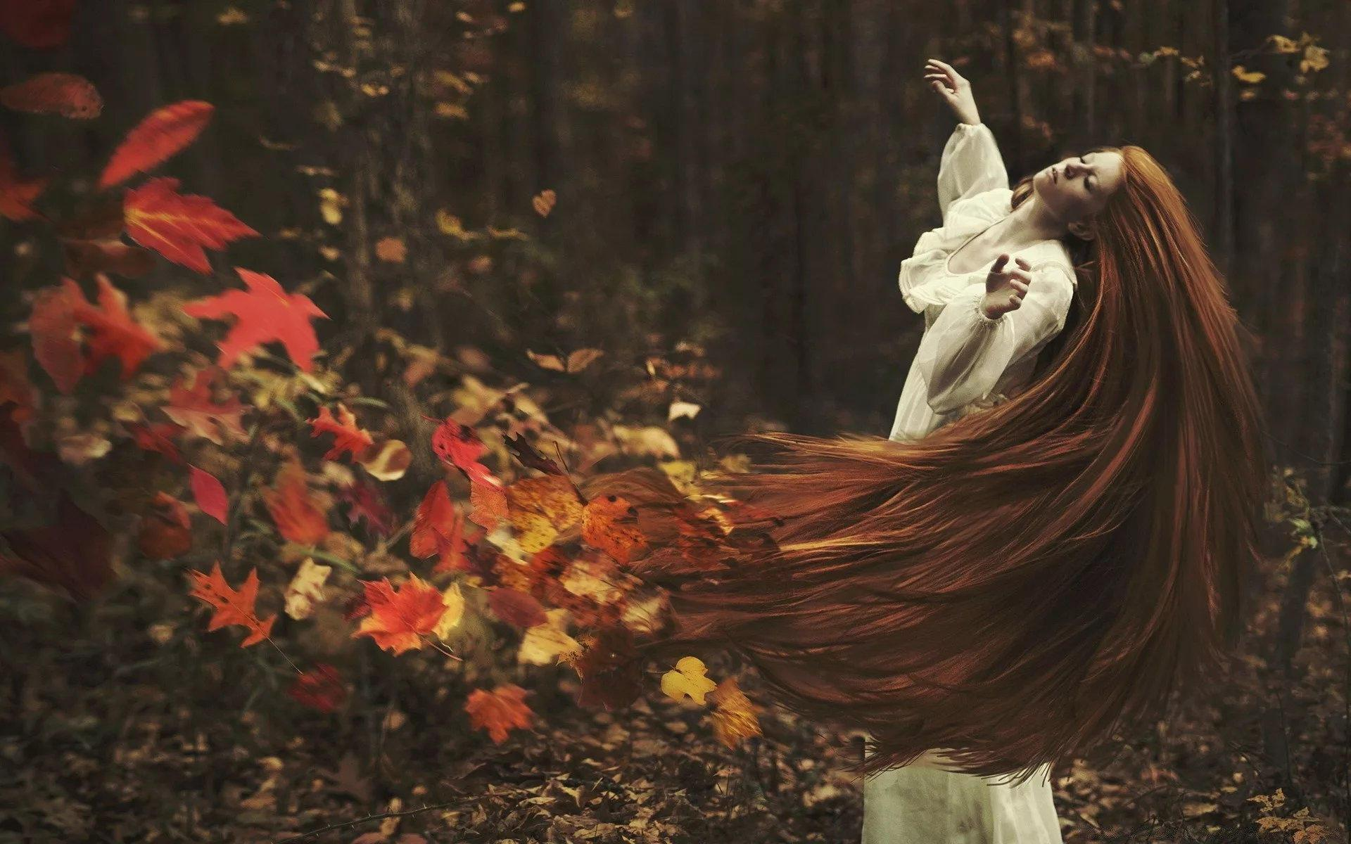 Шальная осень.