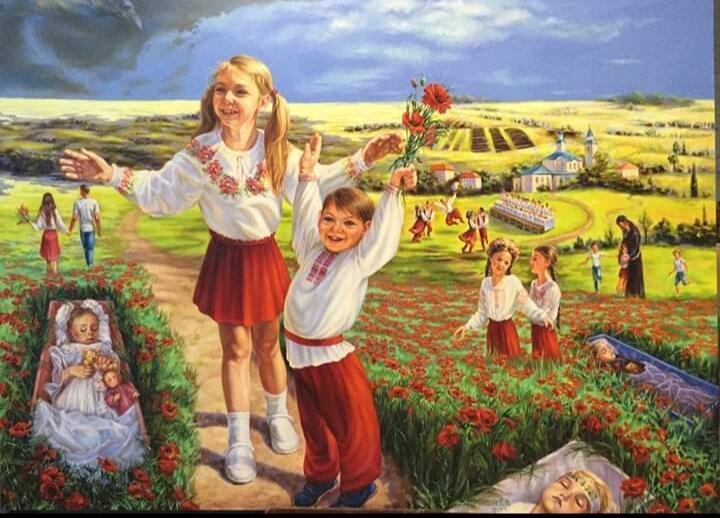 Красные маки Донбасса