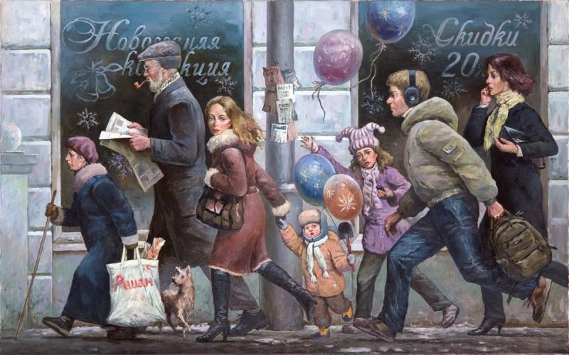Картинки суета жизни