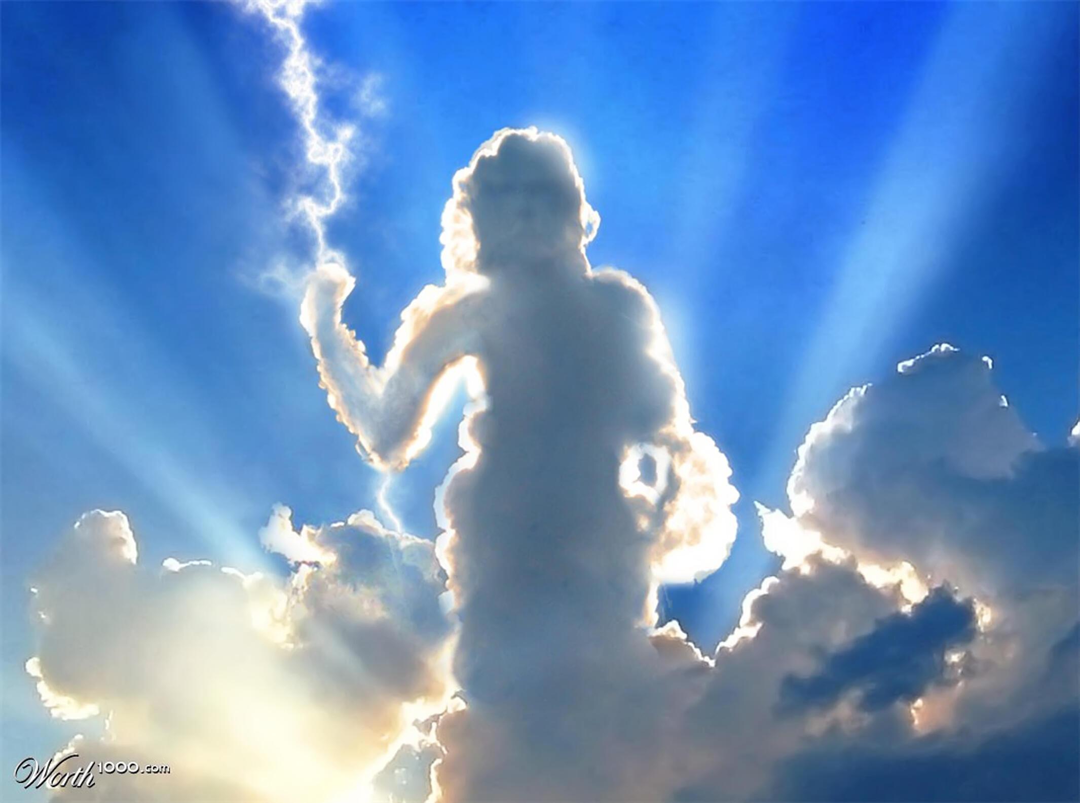 Картинки небесный человека