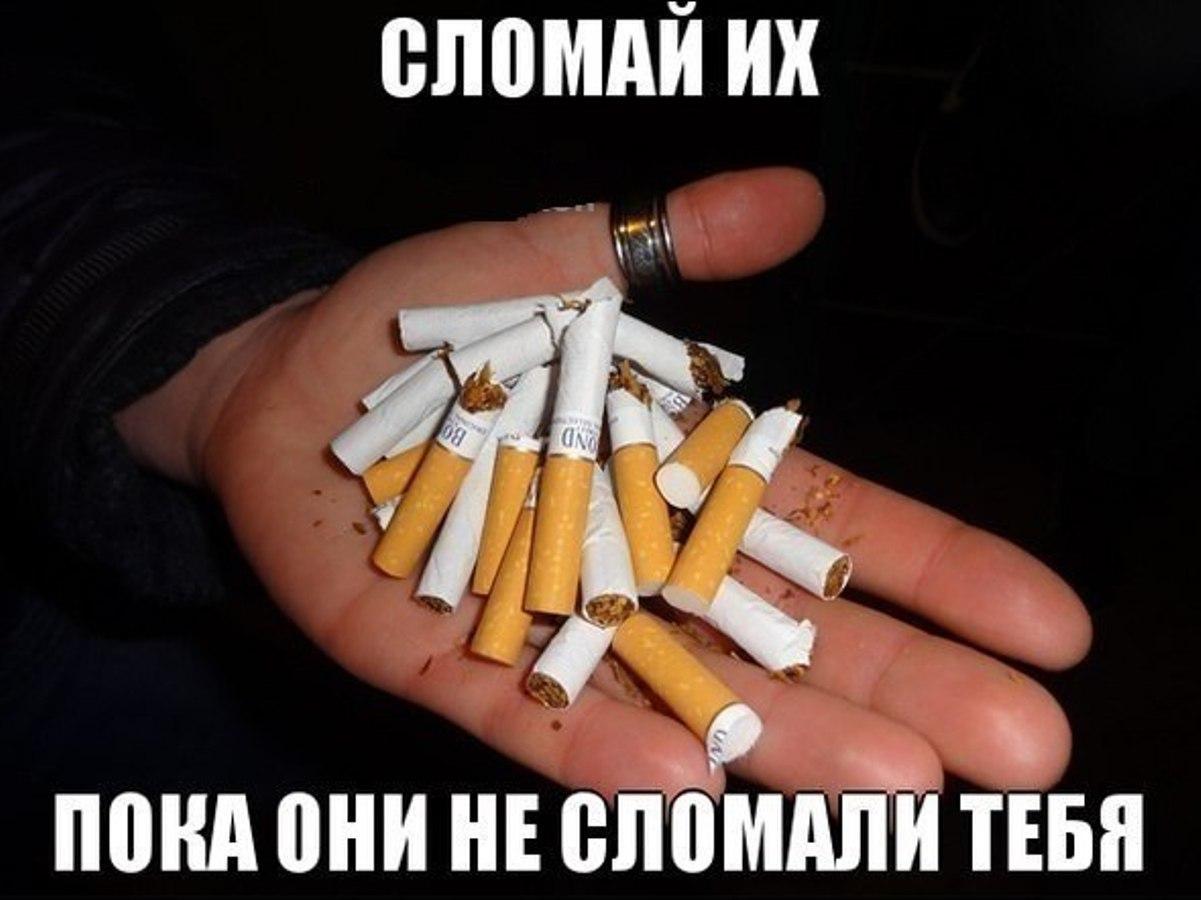 kak-mozhno-slomat-chlen