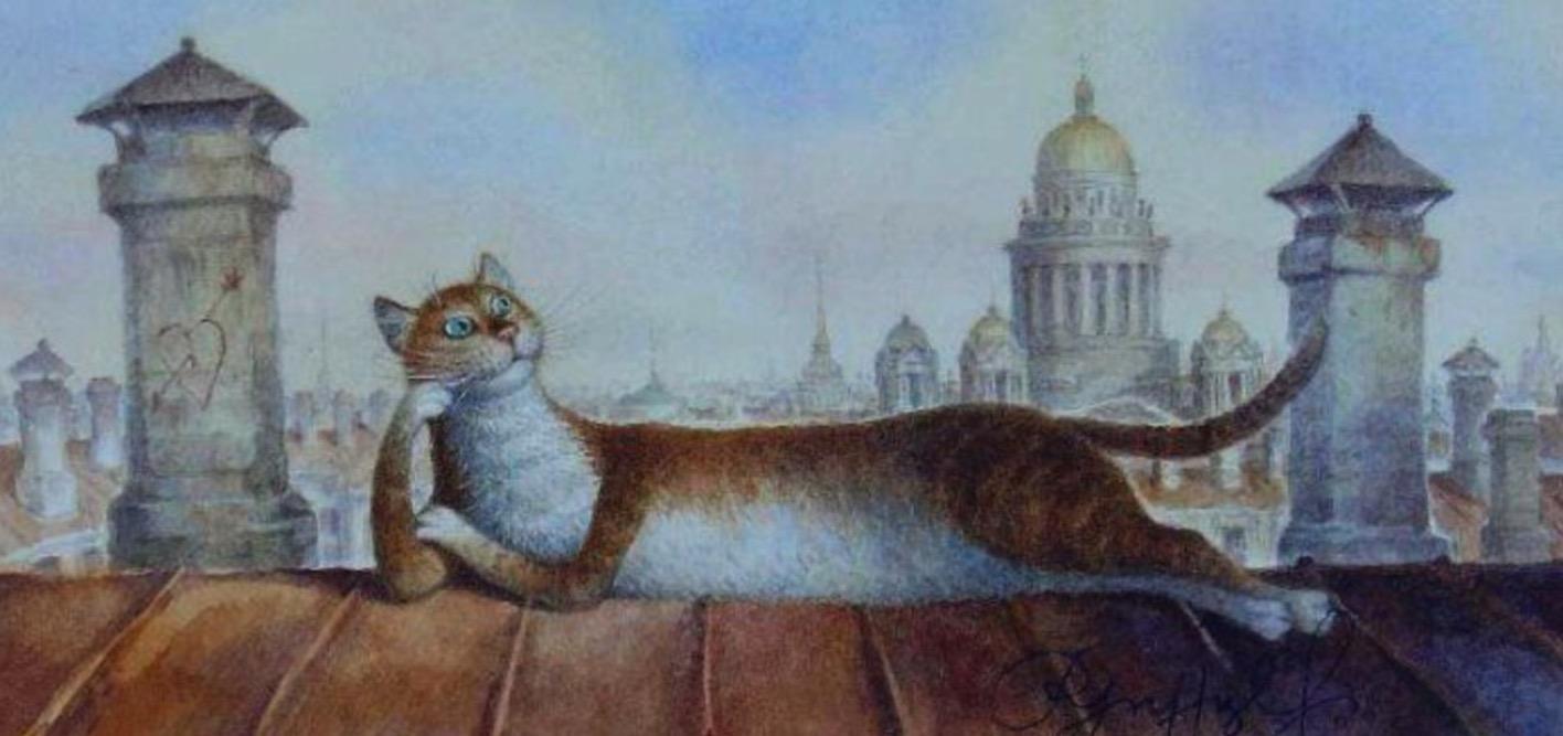 Картинка кошка на крыше для детей
