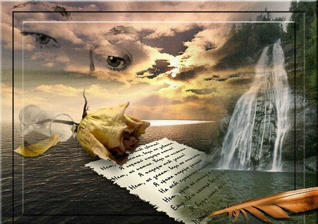 Строчки о любви я пишу в открытки, открытки