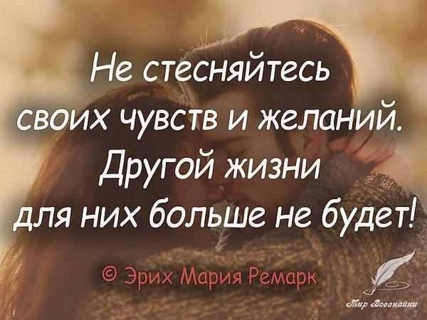 про наши чувства без любви