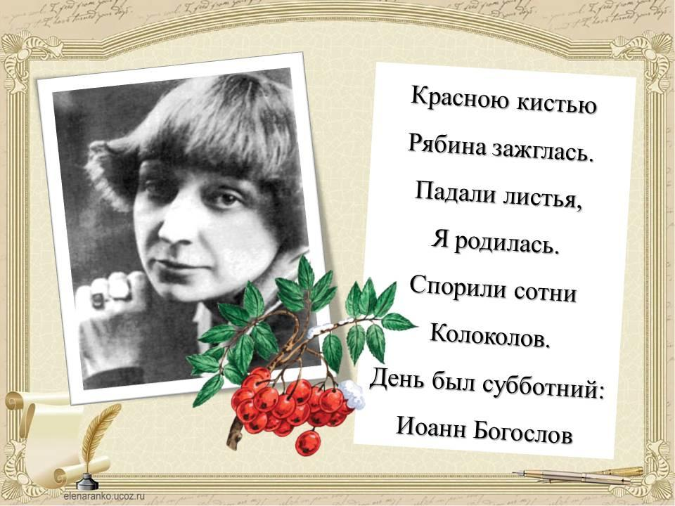 сердце рябина стихи русских поэтов многих домах