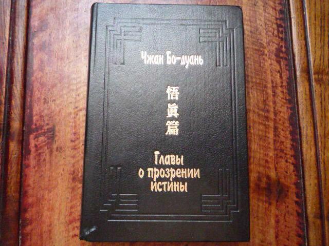 При династии Сун, в году 1069-ом,