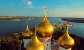 Свобода России