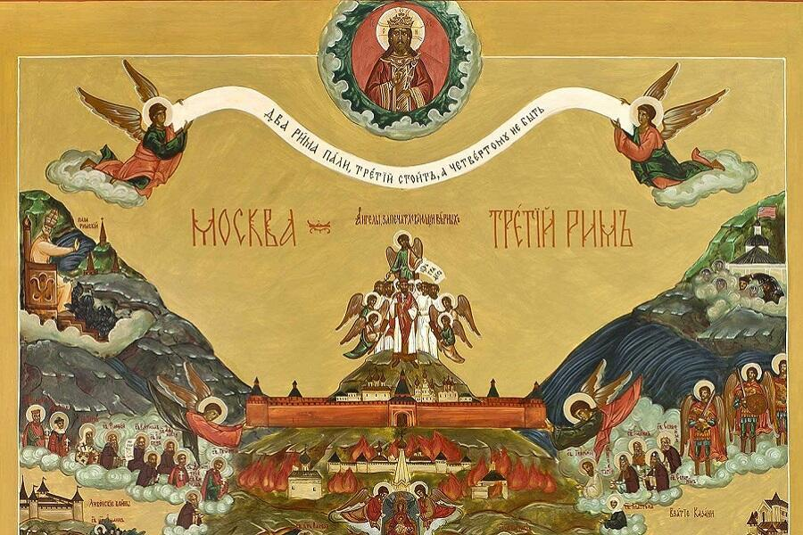 Историческая поэма «Великое Стояние на Угре 1480 года»