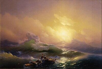 Девятый вал... По картине И. К. Айвазовского
