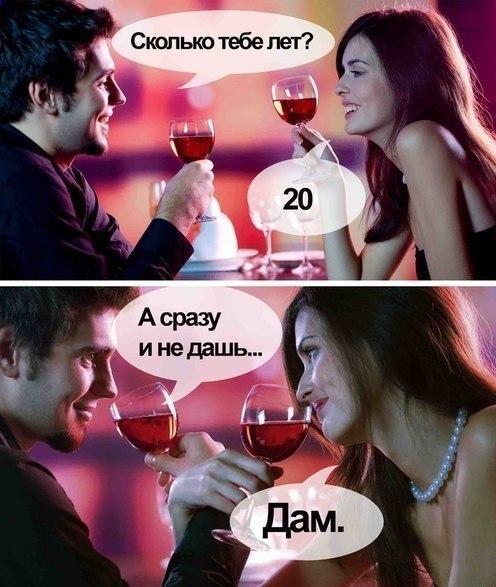 v-porvannoy-odezhde-gryazi-i-sperme