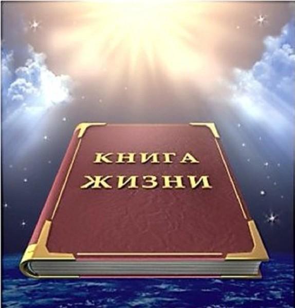 Апостол и евангелист марк (*68)