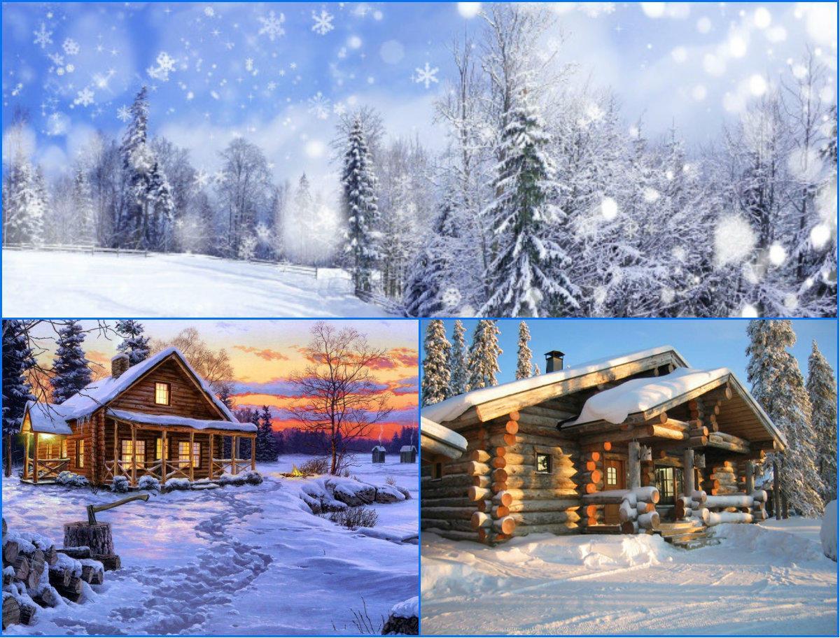 Начало декабря