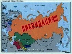 Россия матушка родная...
