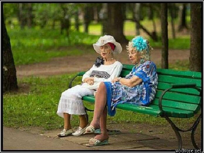 01098 Старость ни старость