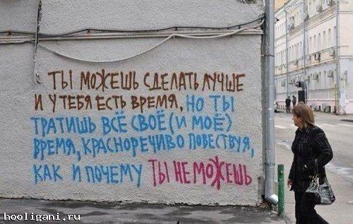 НИОЧЁМ