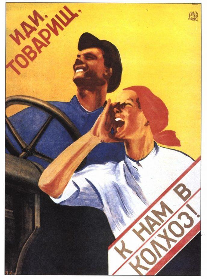 Два верных ленинца - товарищ Сталин и товарищ Берия