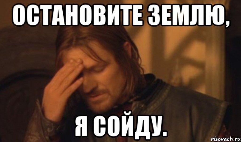 Остановите землю я сойду - Л. Дербенев
