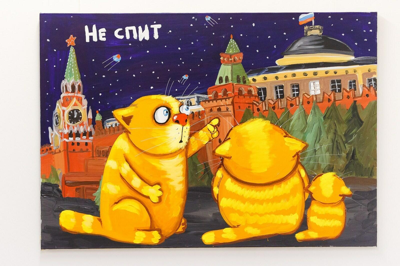 Работать - по Путински!