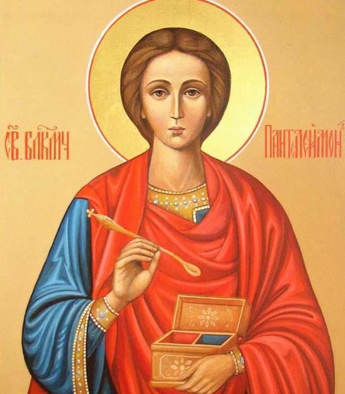 Картинки святых икон за здоровье