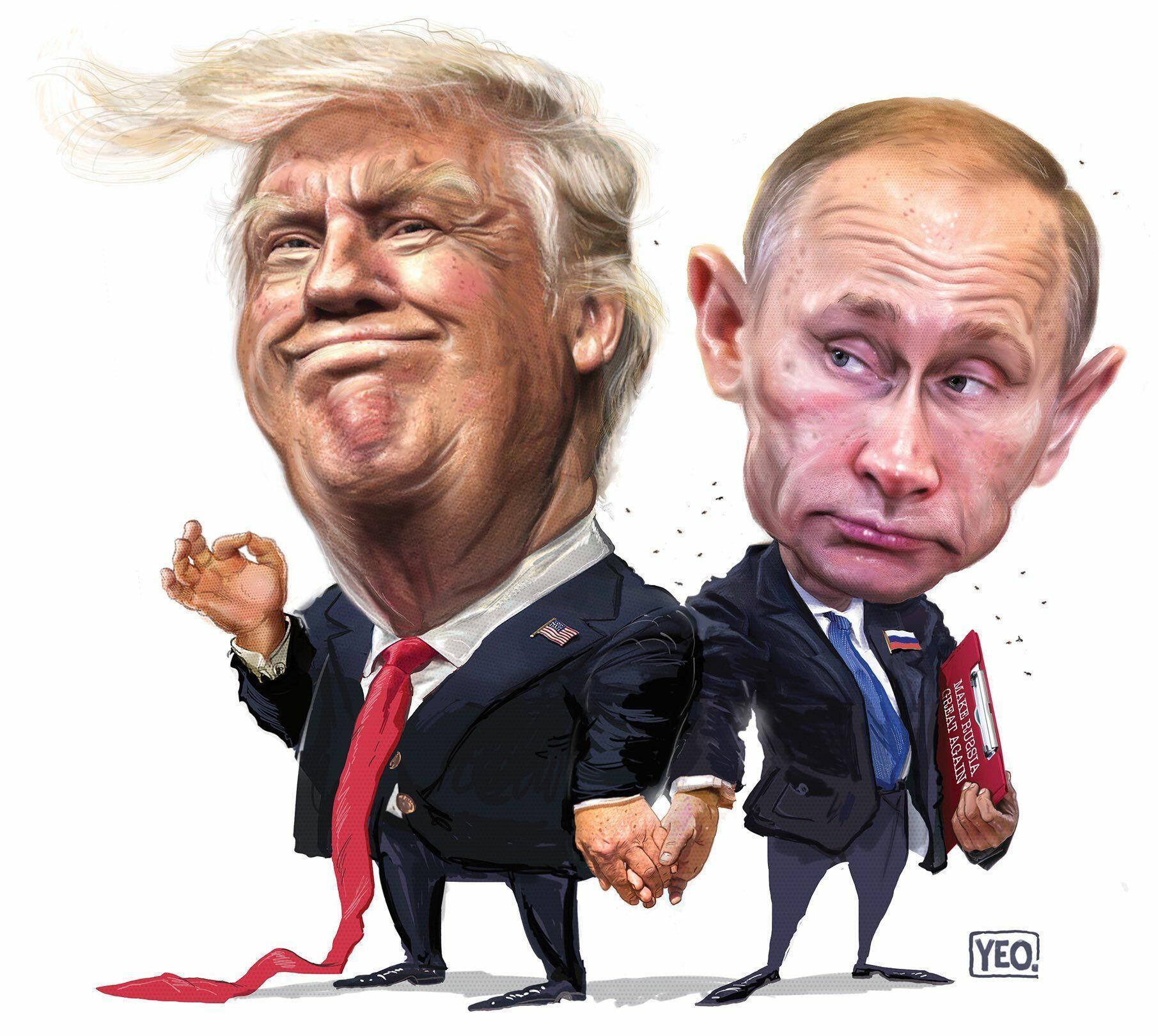 Плач по России
