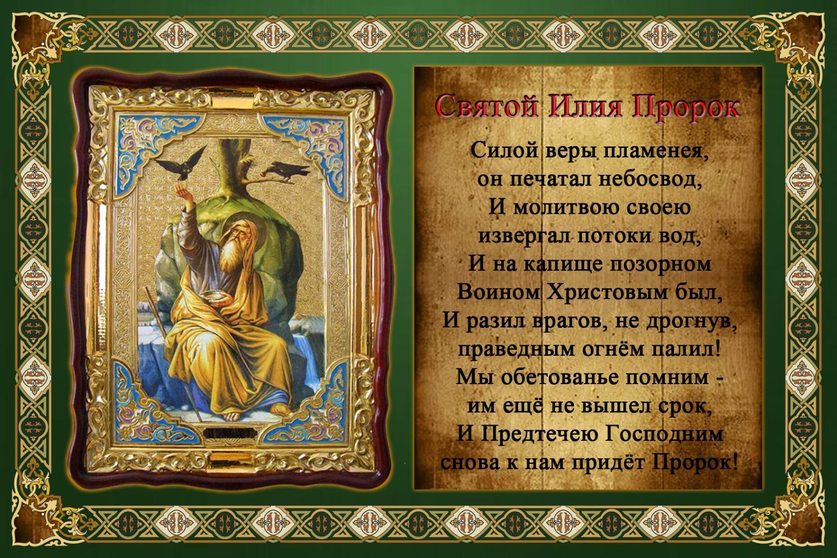 https://s.poembook.ru/theme/57/f7/3b/d3be3f73f33d82ae2c64b572d78fdeaf932f99f3.jpeg